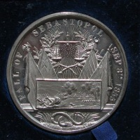 Wedding gift: Treaty of Paris medallion 1856